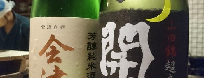 日本酒餐昧 うつつよ is one of mGuide O 2016 Bib.