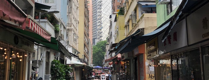 Upper Lascar Row is one of HKG to do / fav places.