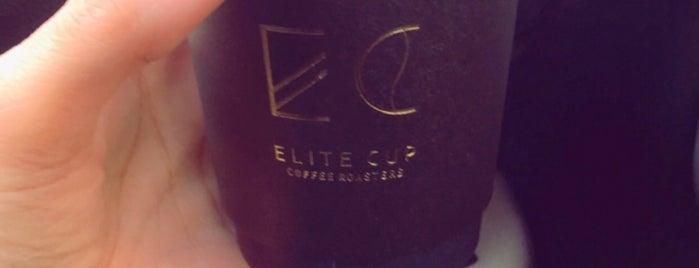 Elite Cup Roasting is one of Posti salvati di Queen.
