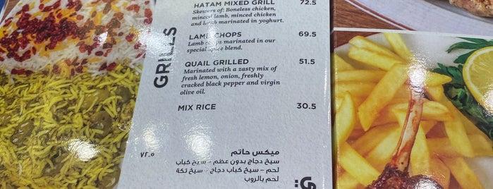 Hatam Restaurant is one of Dubai Food 3.