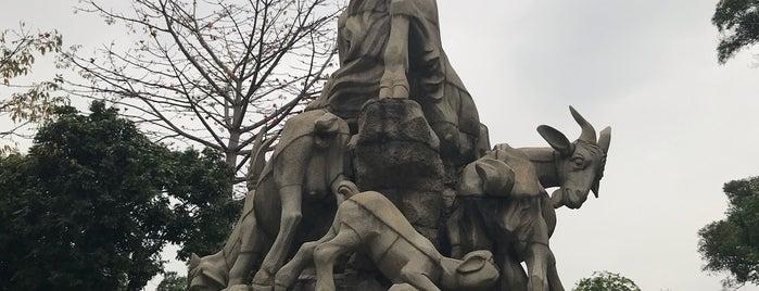 五羊雕塑  Five Goats Statue is one of Guangdong.