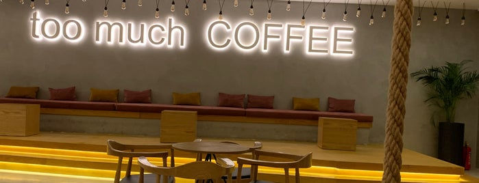 Location Coffee is one of ♒︎ 님이 저장한 장소.