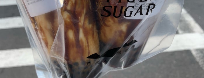 Tiger Sugar is one of Posti che sono piaciuti a K.