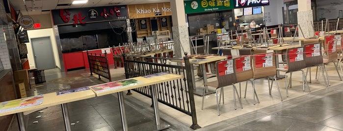 HK Food Court 香港美食城 is one of Food Halls/Courts.