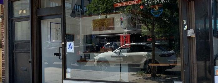 The 13 Best Japanese Restaurants In Astoria Queens