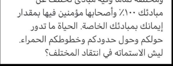 الوهط والوهيط is one of الطائف.