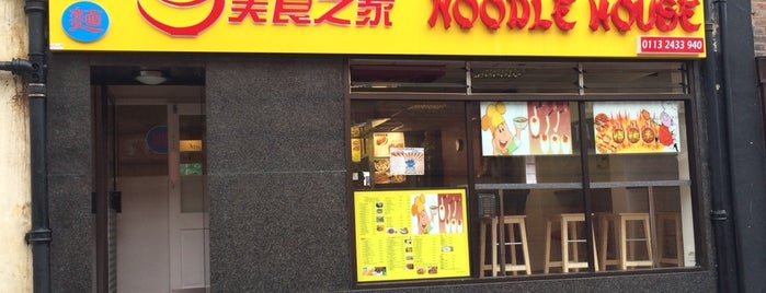 Noodle House is one of Posti che sono piaciuti a Victor.