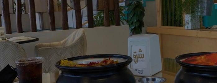 Sharq Restaurant | مطعم شرق is one of Queen'in Kaydettiği Mekanlar.