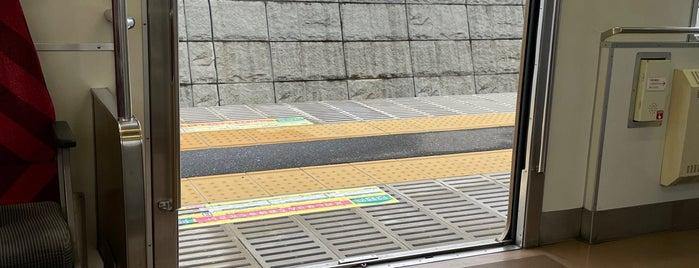 陸前大塚駅 is one of JR 미나미토호쿠지방역 (JR 南東北地方の駅).