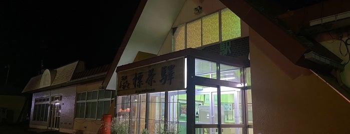 標茶駅 is one of JR 홋카이도역 (JR 北海道地方の駅).