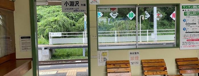 甲斐大泉駅 is one of JR 고신에쓰지방역 (JR 甲信越地方の駅).