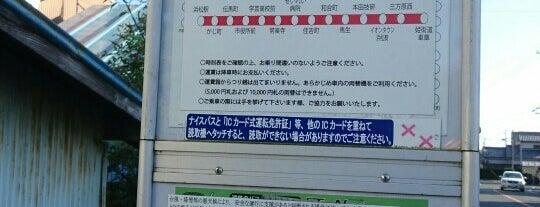 泉四丁目バス停 is one of 遠鉄バス  51|泉高丘線.