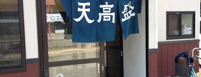 天高盛 is one of Tempat yang Disimpan ぎゅ↪︎ん 🐾.