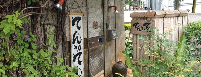 てんtoてん is one of Okinawa.