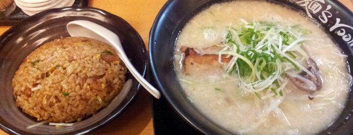 麺's room 神虎 なんば店 is one of Locais salvos de Dat.