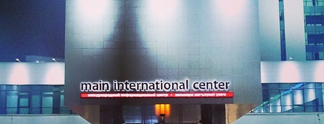 Международный информационный центр is one of Lieux qui ont plu à Guzel.