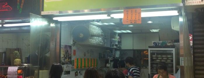 亞玉豆腐花 is one of Hong Kong Points of Interest.