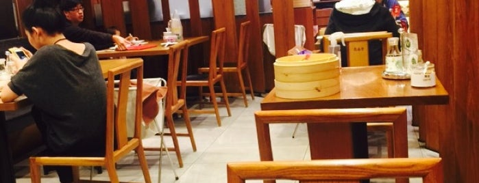Din Tai Fung is one of Kaohsiung.