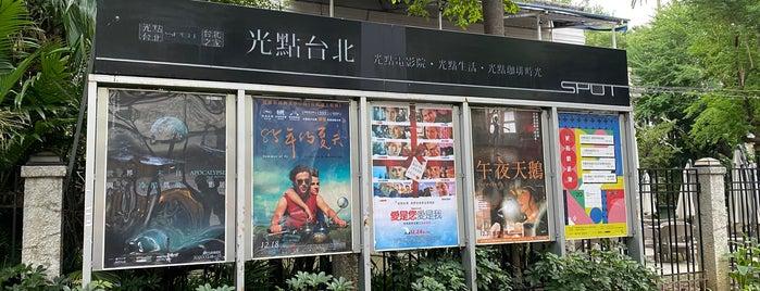 光點生活 SPOT Design is one of Taipei Eats/Drinks/Shopping/Stays.