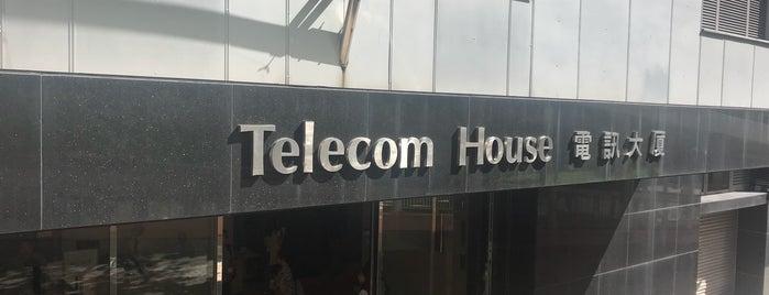 Telecom House is one of Tempat yang Disukai Matthew.