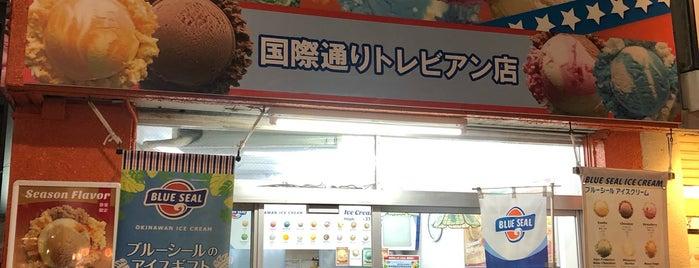 ブルーシールアイスクリーム 国際通りトレビアン店 is one of สถานที่ที่ Joyce ถูกใจ.