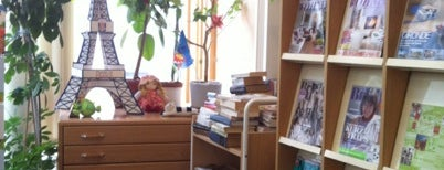 Библиотека-читальня им. И. С. Тургенева is one of Moscow: places.