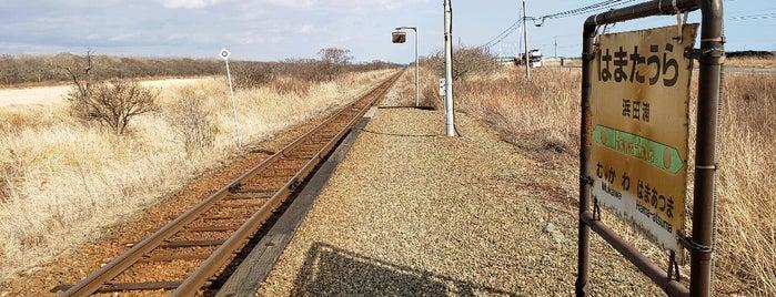 Hama-Taura Sta. is one of JR 홋카이도역 (JR 北海道地方の駅).