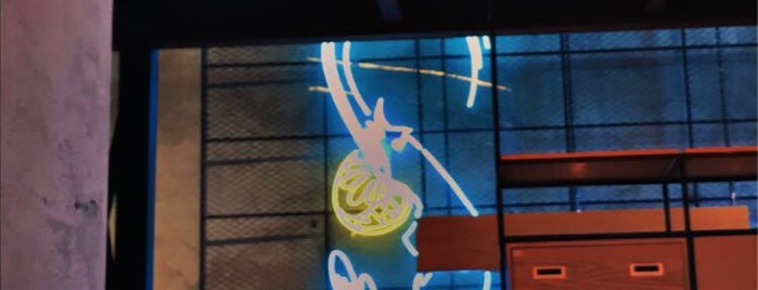 Shrimp Anatomy is one of Restaurants | Riyadh 🍽💙.