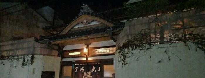 帝国湯 is one of 民宿はわわ、柊亭周辺銭湯.