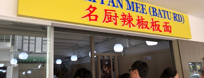 Chilli Pan Mee (Batu Rd Super Kitchen) is one of Singapore Todo.