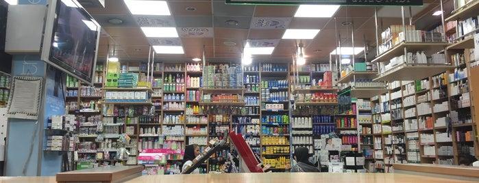 Pasdaran Drugstore | داروخانه شبانه روزی پاسداران is one of Lieux qui ont plu à Haleh.