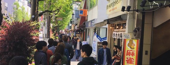 Jimbocho Shokuniku Center is one of Tokyo Eats.