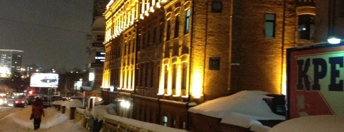 AZIMUT Moscow Tulskaya Hotel is one of Отели / Hotels.