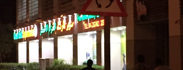 Green Belt Supermarket is one of Dubai Food.