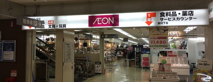 AEON is one of Locais curtidos por 冰淇淋.
