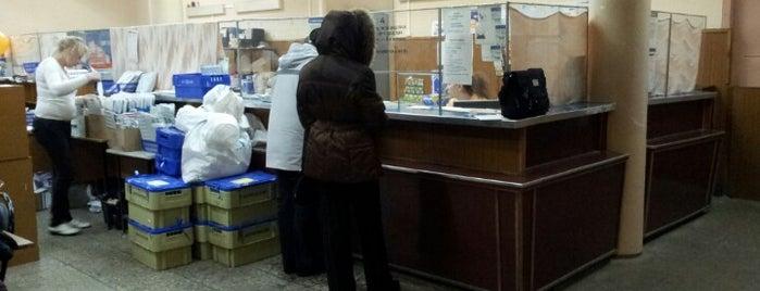 """Почта России 125493 is one of 10 Анекдоты из """"жизни"""" и Жизненные """"анекдоты""""!!!."""