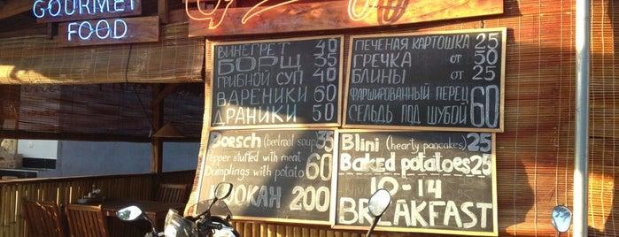 Surf-rock-bar Garage is one of Orte, die Olesya gefallen.