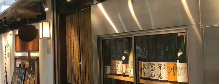 Suginotama is one of Osaka Bars.