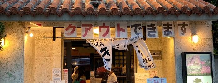 石垣島きたうち牧場 浜崎町本店 is one of Japan.