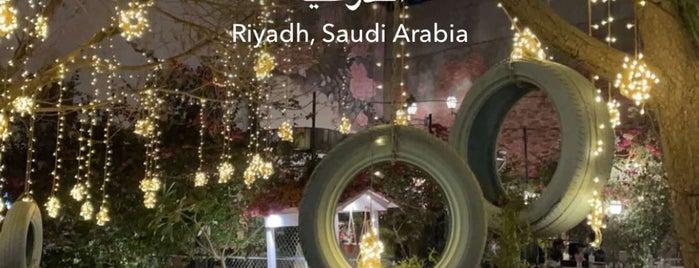 Diriyah Springs is one of Riyadh.