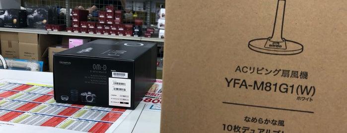 ヤマダ電機 テックランド新稲沢店 is one of よく行くところ.