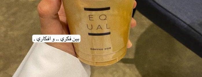 Equal Coffee Hub is one of ابها البهيه.