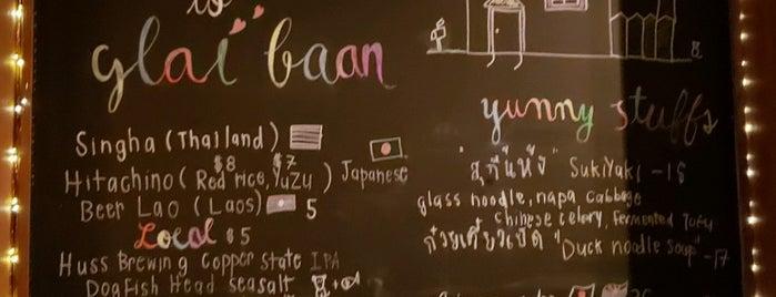 Glai Baan is one of Lieux qui ont plu à Justin Eats.