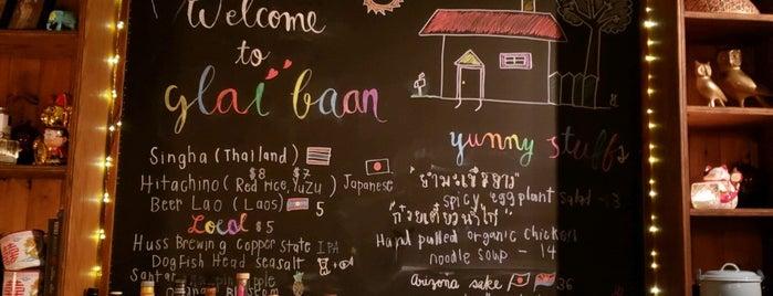 Glai Baan is one of Tempat yang Disukai Justin Eats.