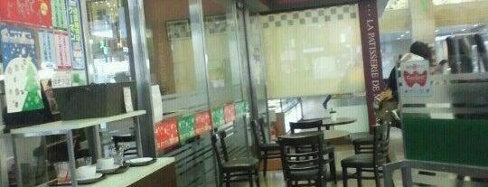 カフェ チャオプレッソ&クックハウス上本町駅店 is one of swiiitch'in Kaydettiği Mekanlar.