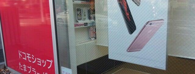 docomo Shop is one of Tempat yang Disukai Shinichi.