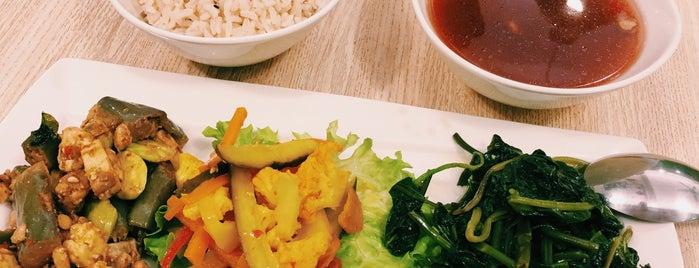 Eco-Harmony Café 轻安地球村 is one of Vegan and Vegetarian.