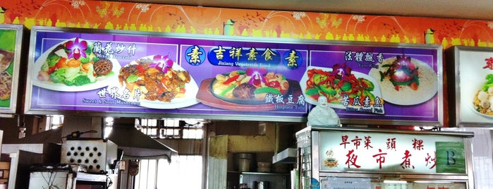 Ji Xiang Vegetarian 吉祥素食 is one of Vegan and Vegetarian.