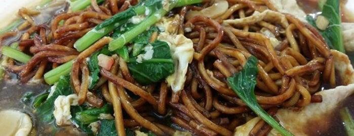 Red Apple Vegetarian 红苹果素食 is one of Vegan and Vegetarian.
