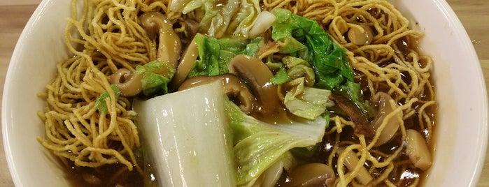 Eight Immortals Vegetarian 八仙素食园 is one of Vegan and Vegetarian.